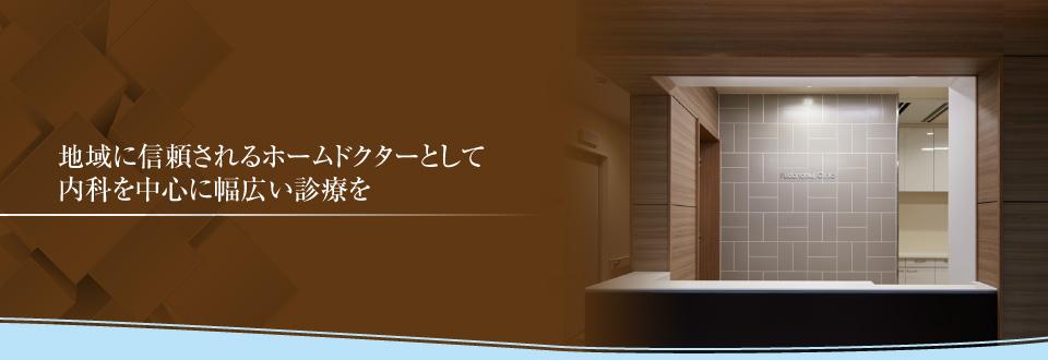 札ノ辻診療所03